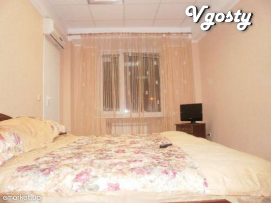 The apartment is near the metro in Pechersk district, the center - Apartments for daily rent from owners - Vgosty