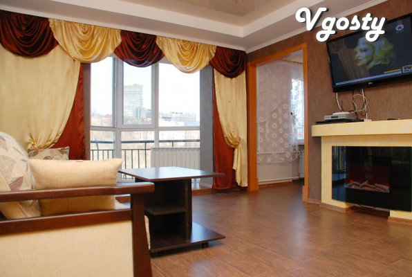 An apartment with a gorgeous view from the window - Apartments for daily rent from owners - Vgosty