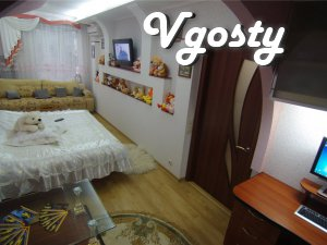 Rent an apartment in Alushta Daily. - Apartments for daily rent from owners - Vgosty