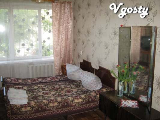 Renting out a room-square-py in the center of Berdyansk on the beach - Apartments for daily rent from owners - Vgosty