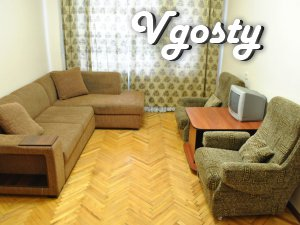 3 minutes walk to the subway Syrets, bed sheets, accounting documents. - Apartments for daily rent from owners - Vgosty