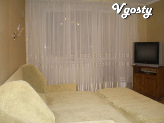 Apartment in a new building Jur. Academy nearby, the center 10 minutes - Apartments for daily rent from owners - Vgosty