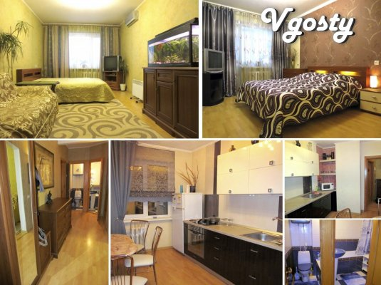 2- or 1-roomed. Sq. 550 or 400grn. Daily! Hourly (in the afternoon)! - Apartments for daily rent from owners - Vgosty