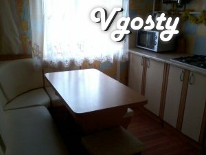 Rent apartments 1-com. apartment. - Apartments for daily rent from owners - Vgosty