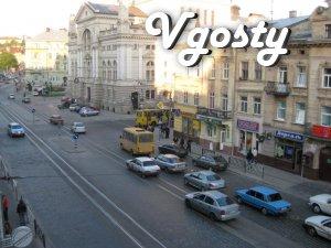 Затишна квартира в центрі, з виглядом на Оперний театр - Квартири подобово без посередників - Vgosty