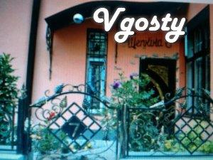 Апартаменти  подобово центр - Квартири подобово без посередників - Vgosty