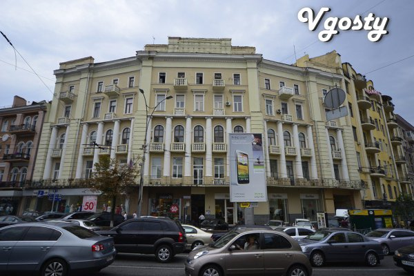Luxury apartment on Leo Tolstoy - Apartments for daily rent from owners - Vgosty