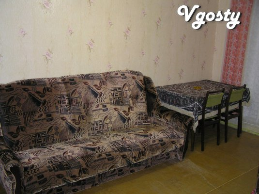 Daily rent 1 room with 4 separate beds 2 + 2 + 1 - Apartments for daily rent from owners - Vgosty