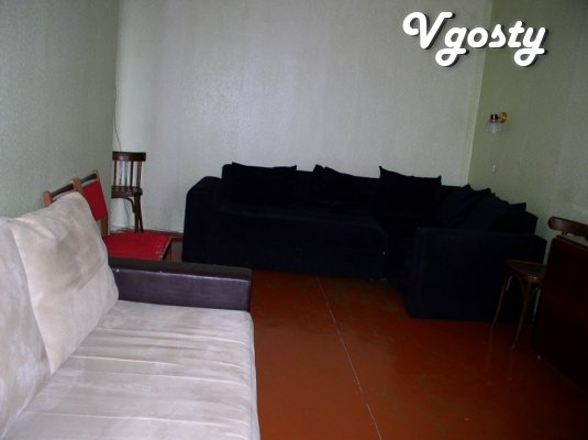 Daily rent 1 room with 2 separate beds 2 + 2 m. - Apartments for daily rent from owners - Vgosty