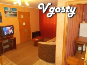 Ideal for traveling in the area of ​​Youth - Apartments for daily rent from owners - Vgosty