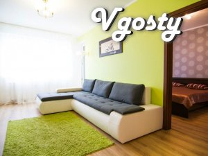 Harmony, postroennaya on the principles of freedom - Apartments for daily rent from owners - Vgosty