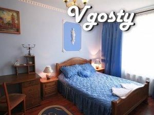 3-комнатная шикарная квартира в центре города Львова - Квартири подобово без посередників - Vgosty