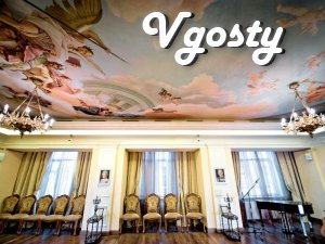 Rent of conference hall VIP-class in Lviv - Apartments for daily rent from owners - Vgosty