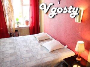 4 кімнатна квартира подобово - Квартири подобово без посередників - Vgosty