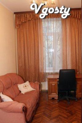 Otlychnaya apartment 4 komnatnaya in Lviv - Apartments for daily rent from owners - Vgosty