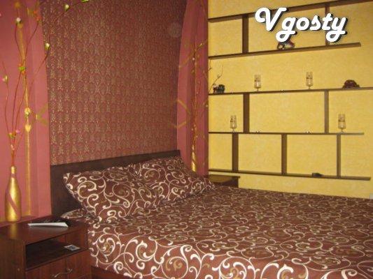 Подобово, Центр - Квартири подобово без посередників - Vgosty