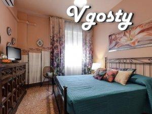 Из окон виден парк, где можно хорошо отдохнуть - Квартири подобово без посередників - Vgosty