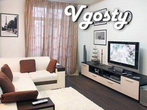 Трехкомнатные апартаменты на тихой  улице - Квартири подобово без посередників - Vgosty