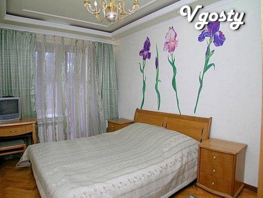 Dobrotnaya trehkomnatnaya apartment - Apartments for daily rent from owners - Vgosty