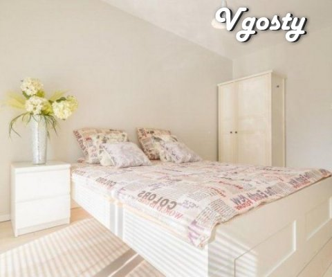 Just a white cloud - Apartments for daily rent from owners - Vgosty