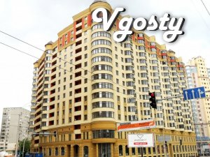 Apartment for rent in Kiev - metro Lukyanovskaya - Apartments for daily rent from owners - Vgosty