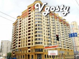 Квартира в Києві подобово - метро Лук'янівська - Квартири подобово без посередників - Vgosty