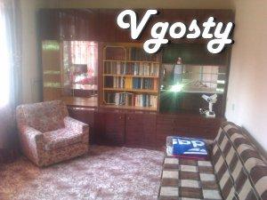 Двух комнатная квартира посуточно - Квартири подобово без посередників - Vgosty
