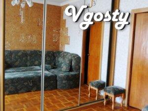 Комфортная двухкомнатная квартира - Квартири подобово без посередників - Vgosty