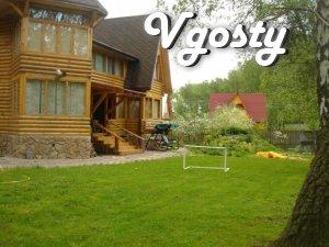 Огромный четырехэтажный дом сдается в посуточную аренду - Квартири подобово без посередників - Vgosty