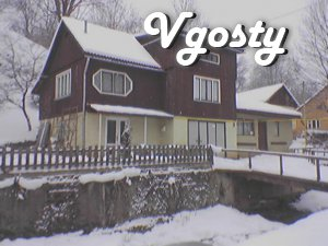 Rest in Carpathians - Apartments for daily rent from owners - Vgosty