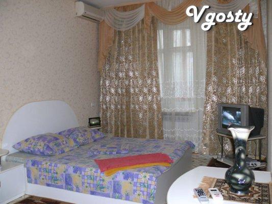 Здам подобово квартиру в Херсоні - Квартири подобово без посередників - Vgosty