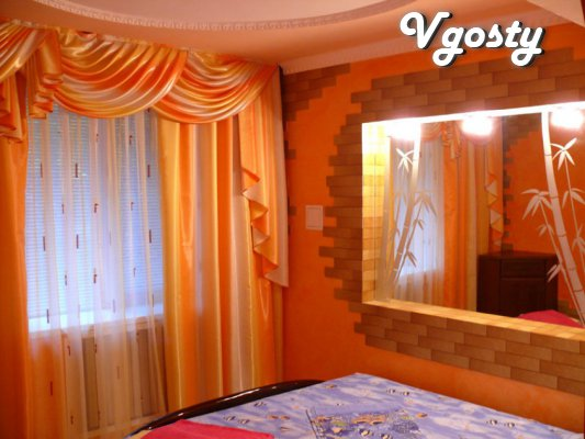 Apartment for rent by the day - Apartments for daily rent from owners - Vgosty