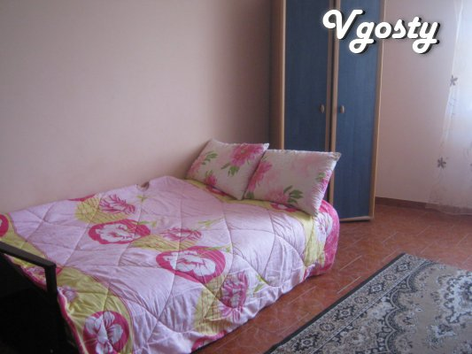 Great economy option to stay 1-2 guests. Issued the document. - Apartments for daily rent from owners - Vgosty