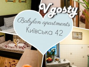 Modern 2-bedroom apartment in the area of ​​the bus station. - Apartments for daily rent from owners - Vgosty