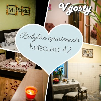 Modern 2-bedroom apartment in the area of the bus station. - Apartments for daily rent from owners - Vgosty