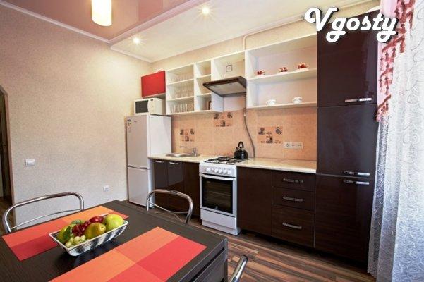 1-кімнатна квартира подобово в Рівному. вул. Соборна, 285а - Квартири подобово без посередників - Vgosty
