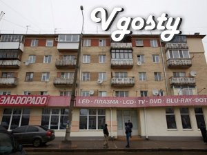 2 кім квартира в центрі. Драмтеатр. - Apartments for daily rent from owners - Vgosty