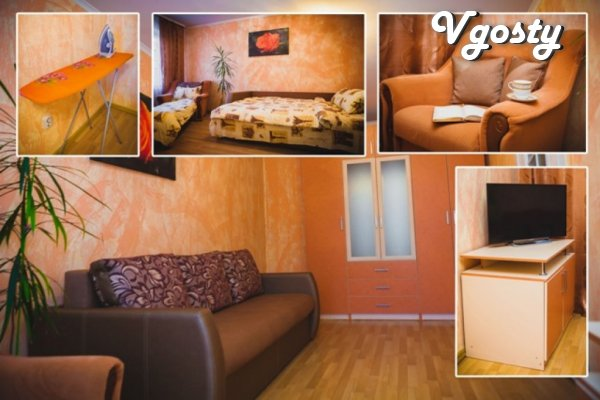 Затишна квартира в парковій зоні. Wi-Fi. - Apartments for daily rent from owners - Vgosty