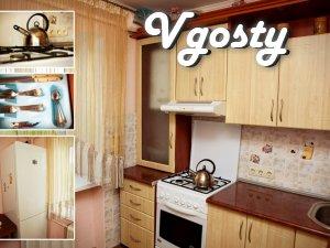 Подобово квартира в місті Рівне по вулиці Проспект Миру 26. - Квартири подобово без посередників - Vgosty