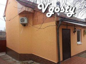 Затишний будиночок в центрі Мукачева - Квартири подобово без посередників - Vgosty