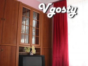 Rent 1-bedroom apartment inexpensively Lviv - Apartments for daily rent from owners - Vgosty
