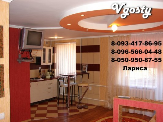 Short term rental apartments in the center of Khmelnitsky discounts - Apartments for daily rent from owners - Vgosty