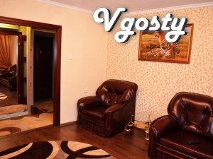Rent 2 bedroom apartment from the hostess - Apartments for daily rent from owners - Vgosty