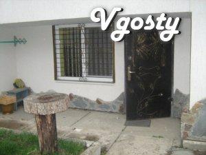 Однокімнатна квартира в Трускавці - Квартири подобово без посередників - Vgosty