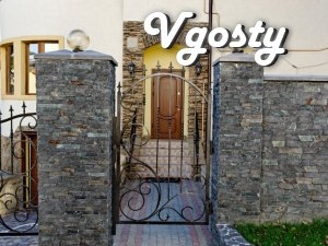 "Villa ""Guest"" - Apartments for daily rent from owners - Vgosty"