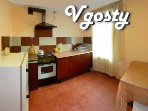 "The apartment is at the sanatorium ""Dnipro"" - Apartments for daily rent from owners - Vgosty"