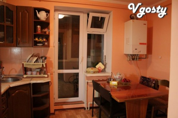 Rent 2-bedroom apartment in Yalta for the whole family - Apartments for daily rent from owners - Vgosty