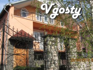 Rooms for rent in a private house near the thermal swimming pools - Apartments for daily rent from owners - Vgosty