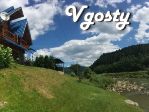 4 Yavirnyk house with sauna and fireplace - Apartments for daily rent from owners - Vgosty