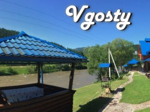 Yavirnyk Basil Cottage 5 - Apartments for daily rent from owners - Vgosty